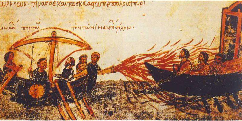 byzantijns vuur